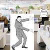 L'article de blog à bannir au bureau