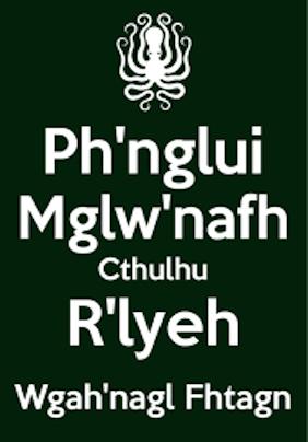 Traduction commerciale - Texte incantation Cthulhu